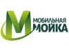 Франшиза Мобильная мойка