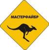 Франшиза Мастерфайбр