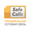 Франшиза SAFECALLS
