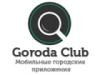 Франшиза Goroda.Club