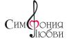Франшиза Симфония любви