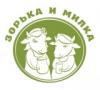 Франшиза Зорька и Милка