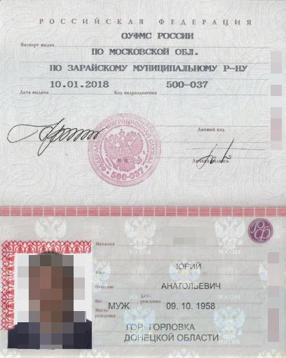 Купить авто в кредит в оренбурге