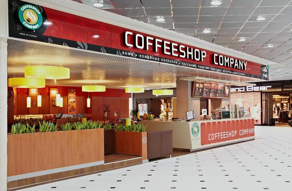 Франшиза Кофейня Coffeeshop Company