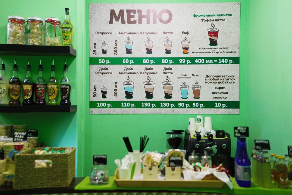 Франшиза Кофейня CoffeeProfi