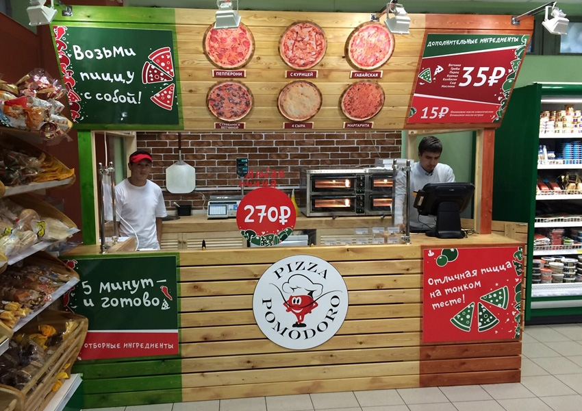 Франшиза Pomodoro - пицца с собой