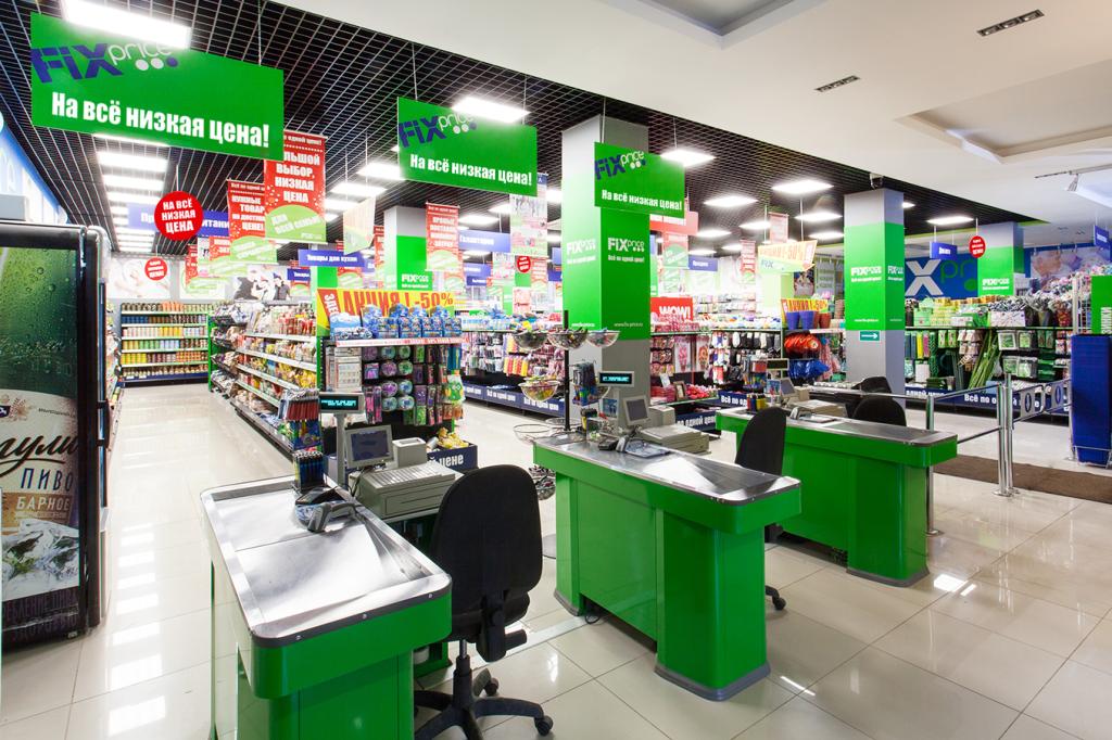 Франшиза FIX Price - магазин фиксированных цен