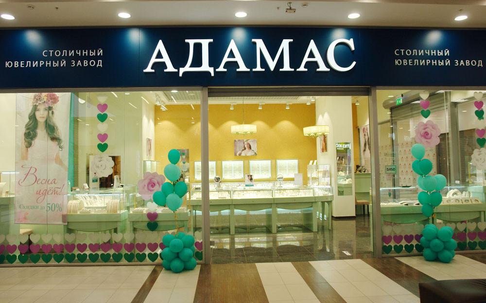 АДАМАС заинтересован в высоком уровне продаж и оказывает поддержку  партнёрам на всех этапах развития бизнеса. a6f2e3d3533