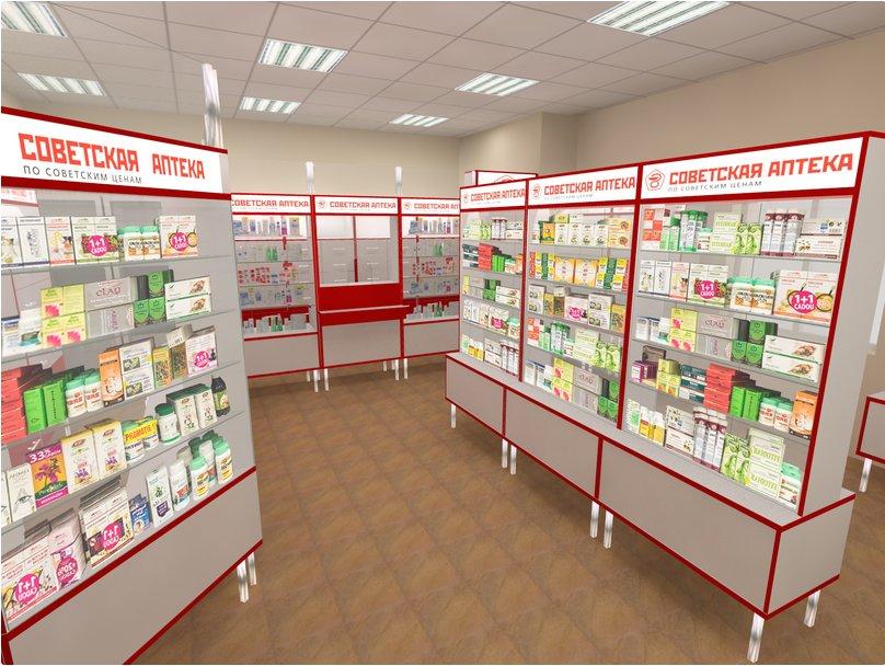 картинки советская аптека закидали
