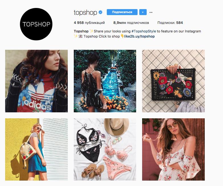 инстаграм как загрузить фото одежды для продажи хабаровчан