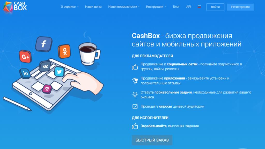 Видео как зарабатывать деньги в интернете рулетка игровые автоматы иван царевич и серый волк