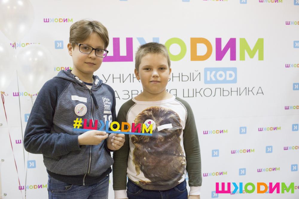 «Шкодим» - франшиза школы по обучению программированию и цифровому творчеству