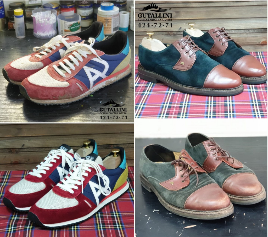 Реставрация обуви. До и после.