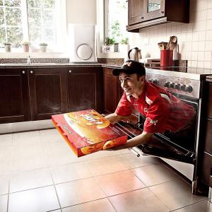 Бизнес-план прибыльной доставки пиццы
