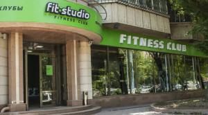Федеральная сеть фитнес-клубов Fit-Studio открывает свой клуб в Уфе!