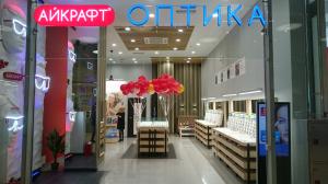 Компания «Айкрафт» открыла 100 магазин в Москве