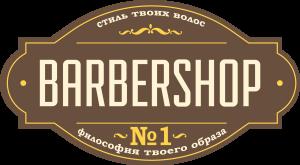 Франшиза BARBERSHOP №1