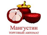 Мангустин