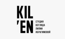 Студия наращивания ресниц KIL'EN