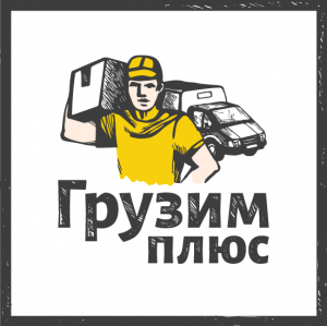 Грузимплюс