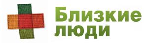Центр социального обслуживания «Близкие люди»