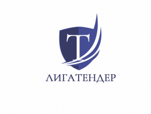ЛИГАТЕНДЕР-госзакупки