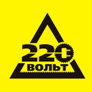 220 Вольт - магазин электроинструментов и оборудования