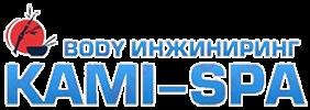 Ками-спа - Массажные веники