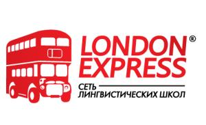 London Express - лингвистическая школа