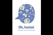 Сеть хостелов Ok, hostel
