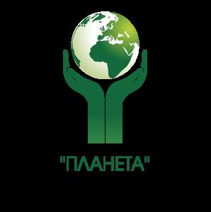 Экологическая компания Планета