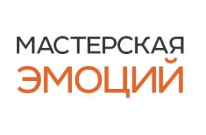 Мастерская Эмоций - event-агентство