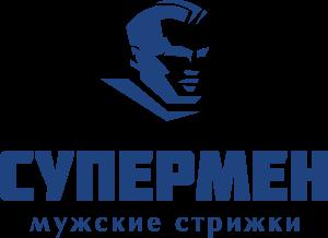 Парикмахерская Супермен