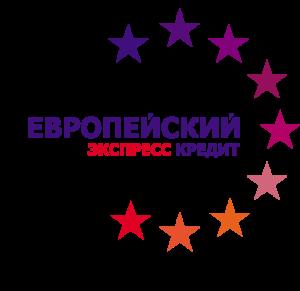 Европейский Экспресс Кредит