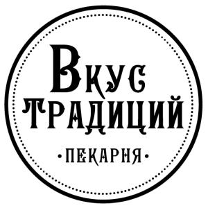Пекарня Вкус традиций