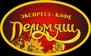 Экспресс-кафе Пельмяш