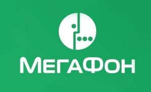 Мегафон - оператор связи