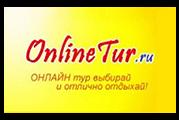 Туристическое агентство OnlineTur