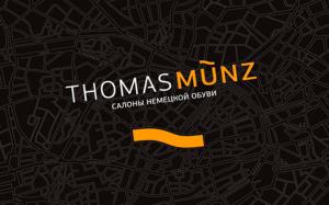 Обувь Thomas Munz