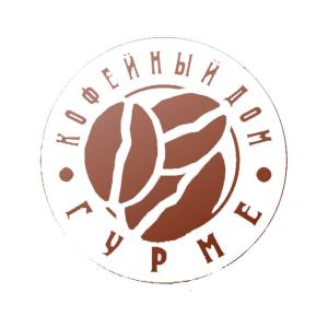 Кофейный дом ГУРМЕ