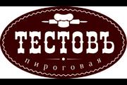 Пироговая ТЕСТОВЪ