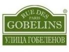 Улица Гобеленов