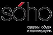 Магазин обуви SOHO