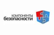 Компонеты безопасности - интернет-магазин систем безопасности