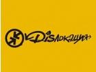 DIS - магазин обуви