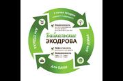 Байкальские Экодрова - производство дров