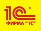 1C:Франчайзинг - компьютерные программы