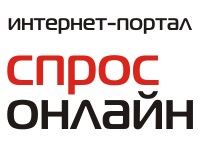 СпросОнлайн.ру - сервис заявок на услуги