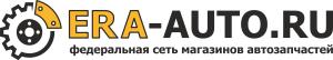 ЭРА-АВТО