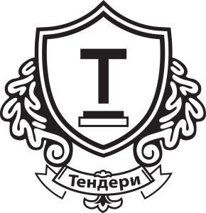 Департамент Госзакупок «Тендери»